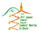 第37回京都Y全国リーダー研修会
