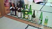 第103回酒類醸造講習上級