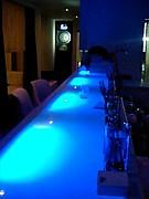 Restaurant Lounge Dio