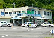 熱海自動車学校