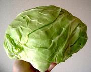 食え!この野菜