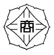 石巻市立女子商業高等学校