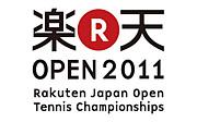楽天オープンテニス 2011