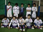 FC PORTERIA