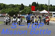 S-1GP Mission Battle