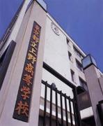 都立上野高校