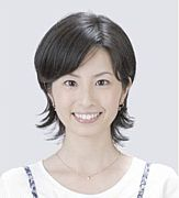 岸田奈緒美さん
