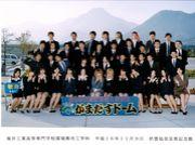 福井高専環境都市工学科38期生