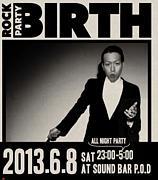 ロックイベント BIRTH