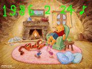 1986年2月24日