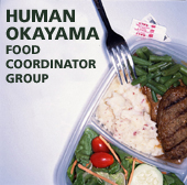 HUMAN岡山 F.C.G