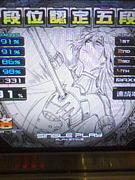 【弐寺】マタン【双子】