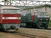 EF500・ED500交直流電気機関車