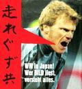 ドイツサッカー