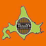TULLY'S@北海道