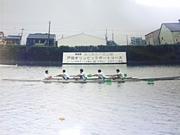 本郷高校ボート部
