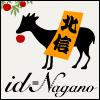 id=Nagano【北信版】