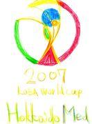worldcup in88(FIFA 公認ぽい)