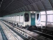札幌市営地下鉄南北線2000形電車
