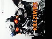 「激虎」 キルゾーン3