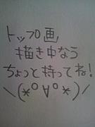 ふに(妹)@ニコニコ動画【公認】