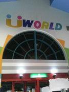 ☆音ゲー in U-WORLD豊明☆