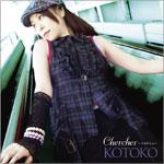 KOTOKO Chercher〜シャルシェ〜