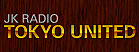 〜JK RADIO〜TOKYO UNITED