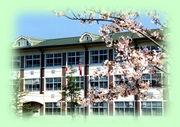 高志館高校