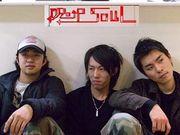 ☆★DRoP SouL★☆