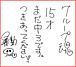 グループ魂「15番勝負」参戦!
