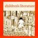 児童文学 愛好家