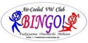 Air-Cooled VW's Club BINGO!