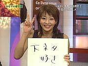 関西Jazz通信(ヤフーHグッズ)