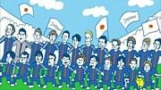 サッカー応援番組 JACKASTANT