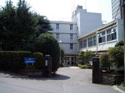 千葉県育英会館学生寮