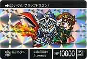 騎士ガンダムBGMを演奏!!