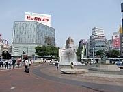 広島大学岡山県民会