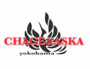 CHAGE&ASKA ファン 〜  横    浜