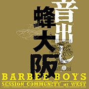 BARBEE BOYSセッション関西版
