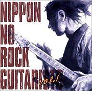 世界のロックギターインスト♪