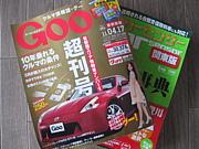 ★中古車【販売店比較コミュ】♪