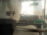 上海に住んでいた