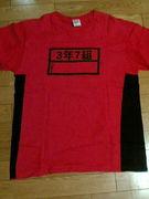 鳥取境高校3年7組2003年卒