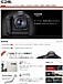 Canon Professional Surport