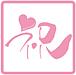 ウエディングソング・結婚BGM