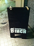 SoundHouse0INCH(ゼロインチ)
