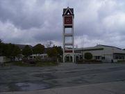 猪名川中学校