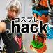 .hack//コスプレ