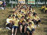 YG40th★64HR
